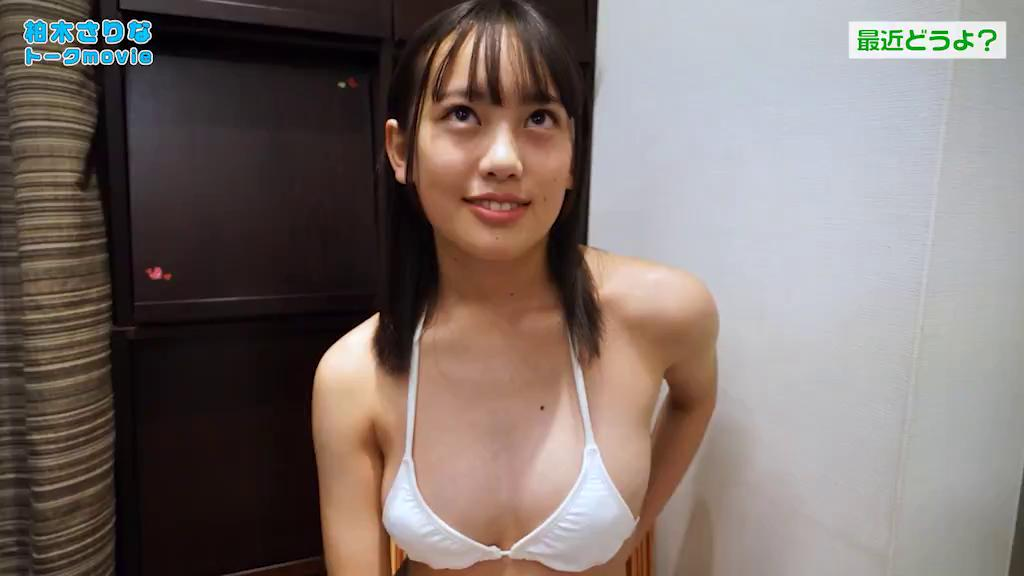 [Imouto.tv] 2020-03-03 whitey3_kashiwagi_s_talk04